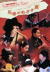 jJ`DVD.jpg