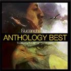 AnthologyBest